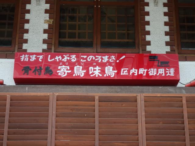 f:id:hakuoatsushi:20170427030042j:plain