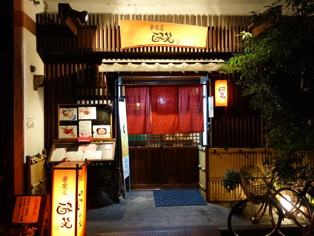 f:id:hakuoatsushi:20170427075812j:plain