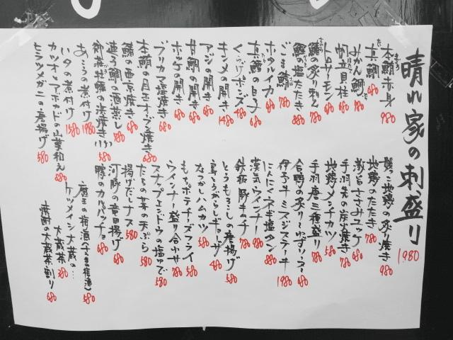 f:id:hakuoatsushi:20170428102500j:plain