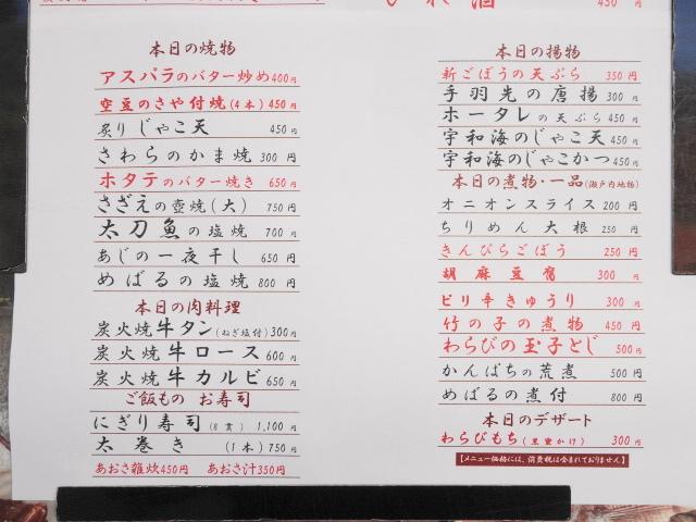 f:id:hakuoatsushi:20170429051256j:plain