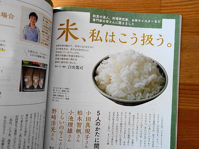 f:id:hakuoatsushi:20170519125911j:plain