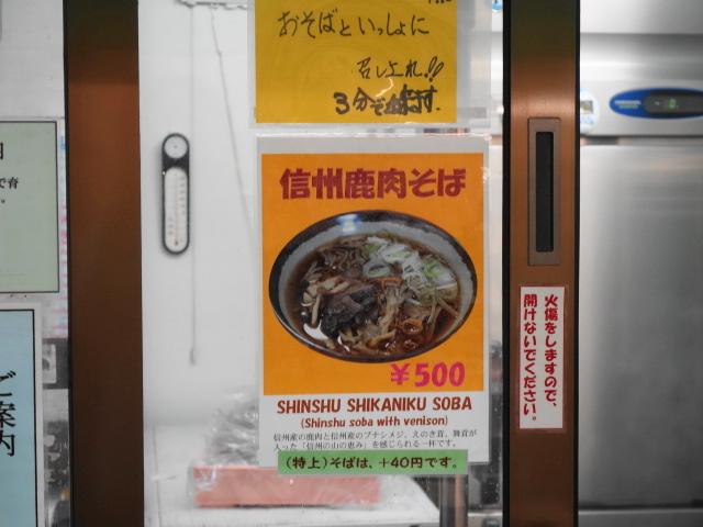 f:id:hakuoatsushi:20170604112732j:plain
