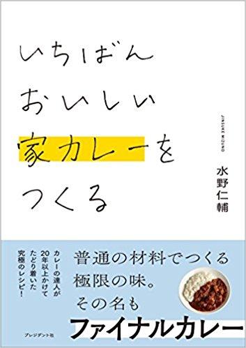f:id:hakuoatsushi:20170719182350j:plain