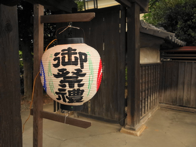 f:id:hakuoatsushi:20170723175308j:plain