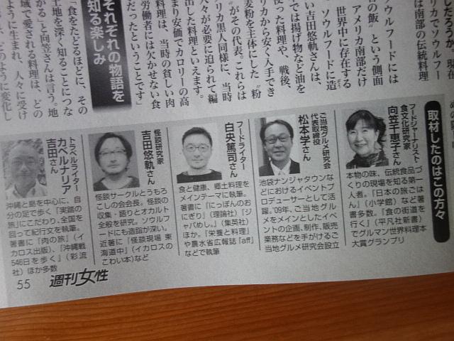 f:id:hakuoatsushi:20170815083348j:plain
