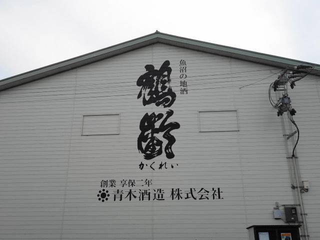 f:id:hakuoatsushi:20171005054434j:plain