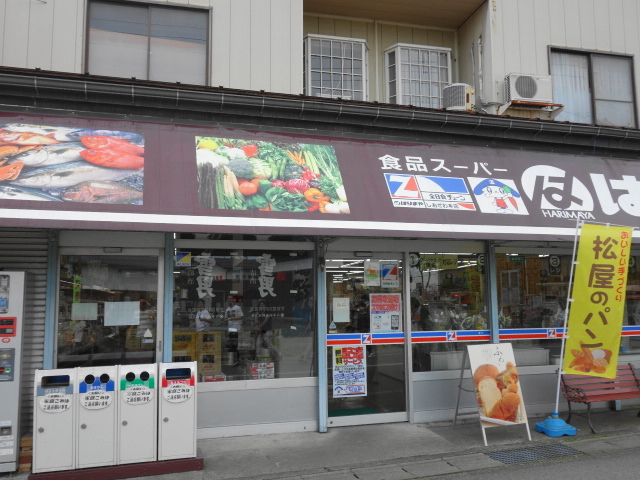 f:id:hakuoatsushi:20171005055028j:plain