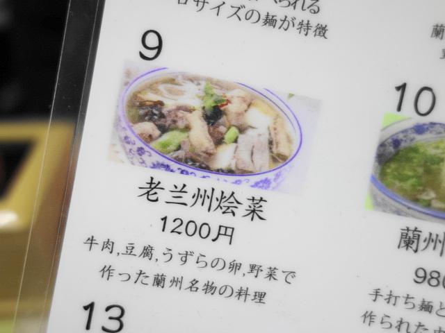 f:id:hakuoatsushi:20171014125804j:plain