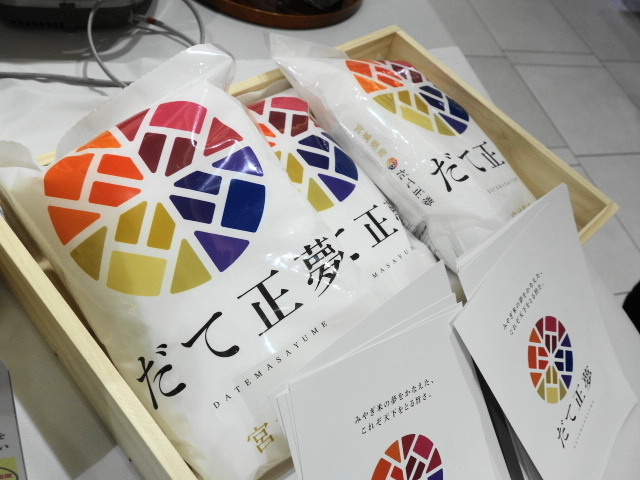 f:id:hakuoatsushi:20171117061823j:plain