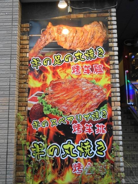 f:id:hakuoatsushi:20171125095925j:plain