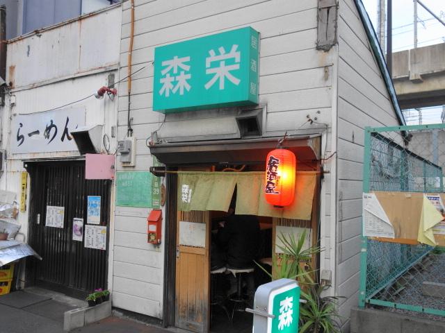 f:id:hakuoatsushi:20171129185920j:plain