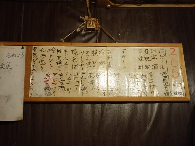 f:id:hakuoatsushi:20171130061510j:plain