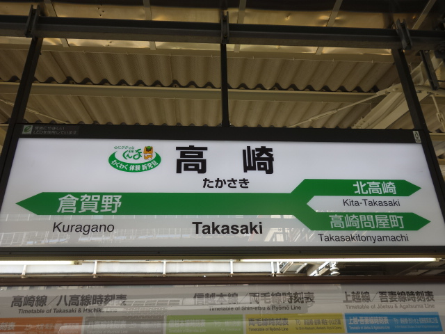 f:id:hakuoatsushi:20171204134455j:plain