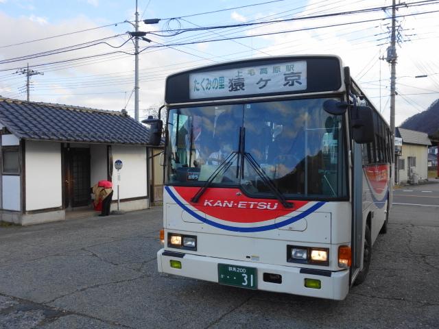 f:id:hakuoatsushi:20171204134849j:plain