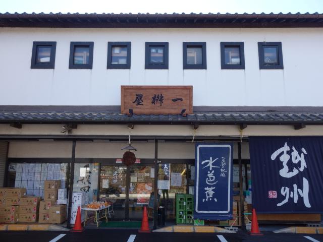 f:id:hakuoatsushi:20171204154317j:plain