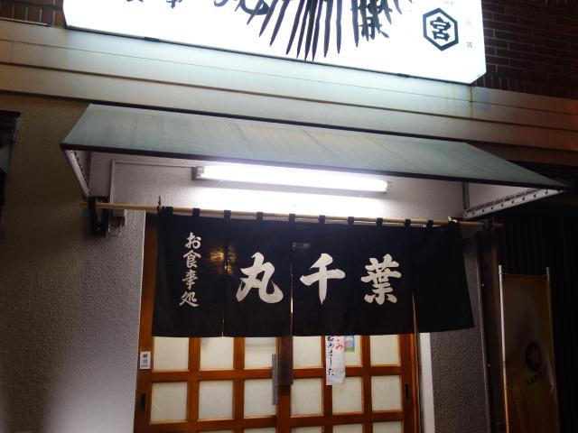 f:id:hakuoatsushi:20171213171413j:plain