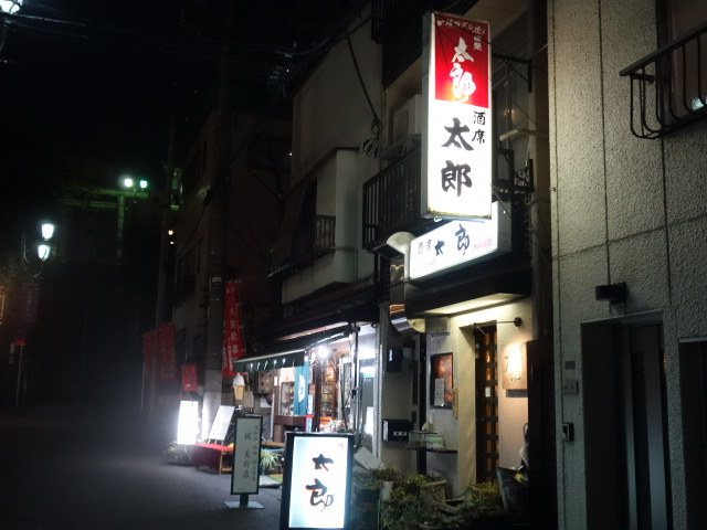 f:id:hakuoatsushi:20171229181836j:plain