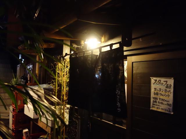 f:id:hakuoatsushi:20171230013129j:plain