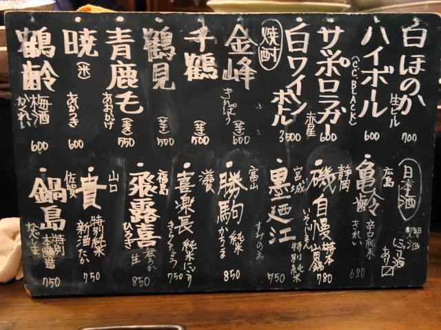 f:id:hakuoatsushi:20171230013511j:plain
