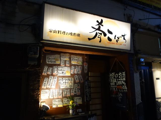 f:id:hakuoatsushi:20171230013951j:plain