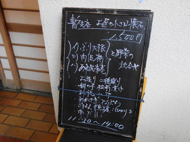 f:id:hakuoatsushi:20180112084947j:plain