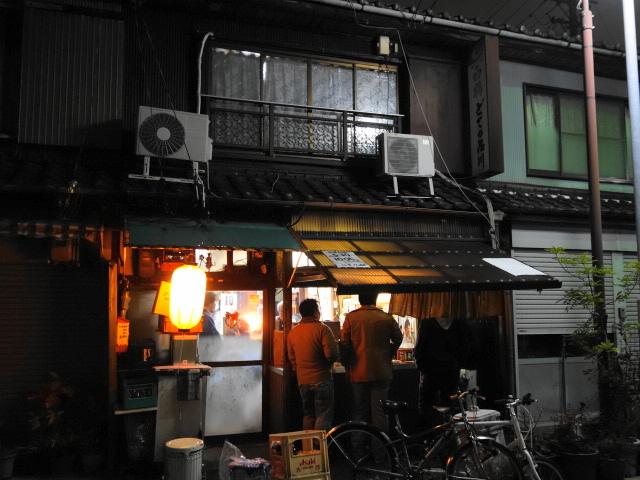 f:id:hakuoatsushi:20180115152500j:plain
