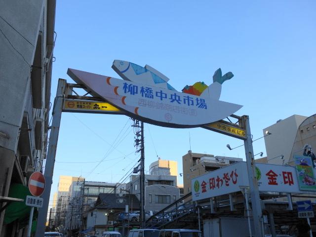 f:id:hakuoatsushi:20180115160843j:plain