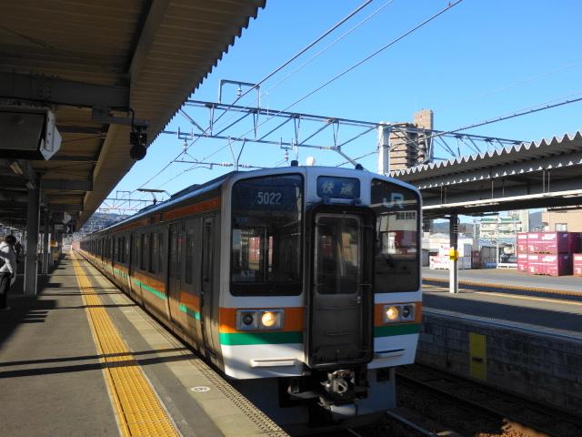 f:id:hakuoatsushi:20180115161753j:plain