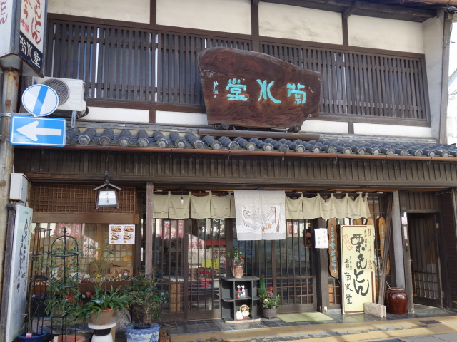 f:id:hakuoatsushi:20180115170934j:plain