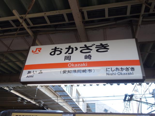 f:id:hakuoatsushi:20180115171857j:plain