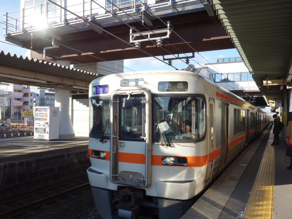 f:id:hakuoatsushi:20180115174713j:plain
