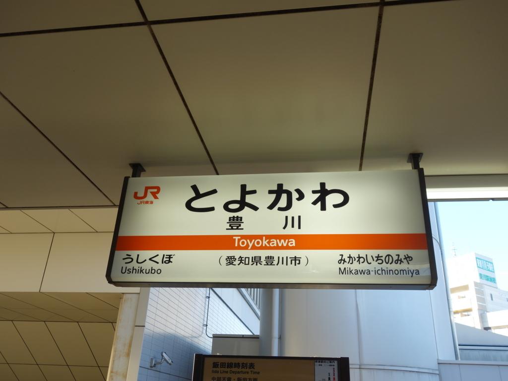 f:id:hakuoatsushi:20180115175150j:plain