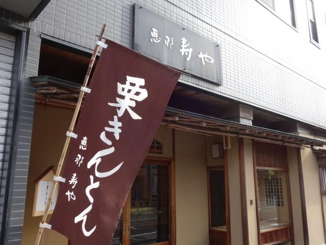 f:id:hakuoatsushi:20180115180548j:plain