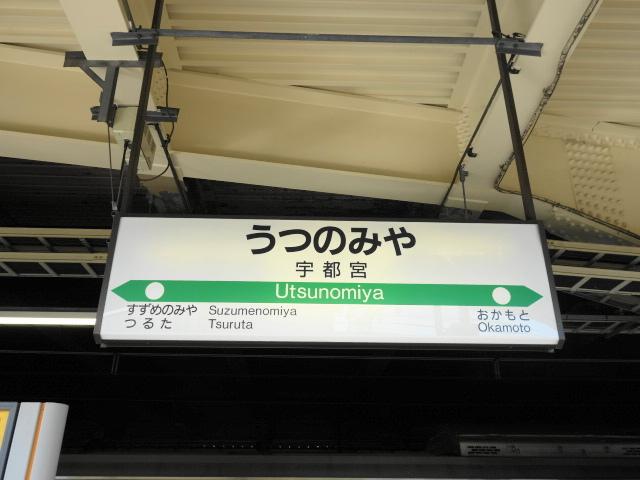 f:id:hakuoatsushi:20180123083000j:plain