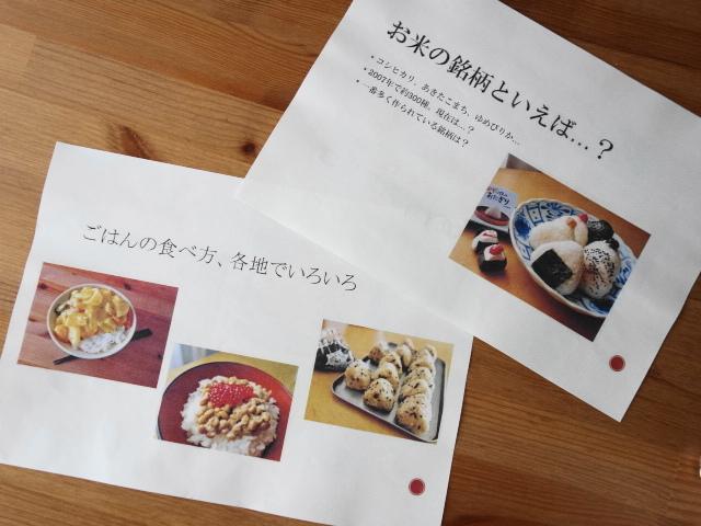 f:id:hakuoatsushi:20180123091444j:plain