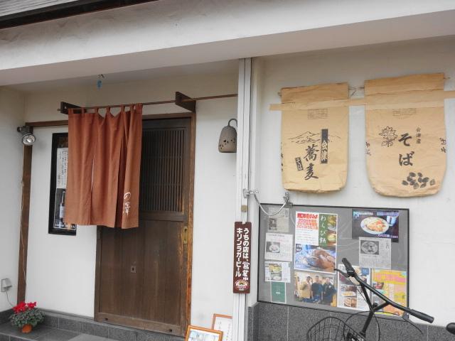 f:id:hakuoatsushi:20180123102213j:plain