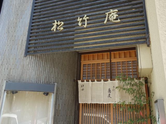 f:id:hakuoatsushi:20180129143014j:plain