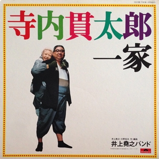 f:id:hakuoatsushi:20180130094103j:plain