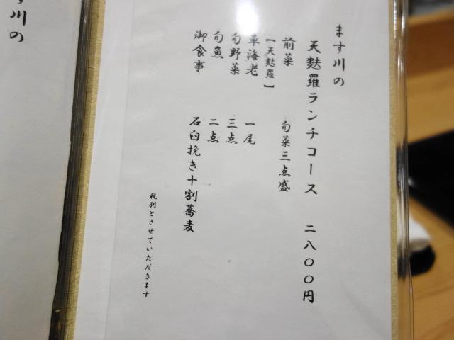 f:id:hakuoatsushi:20180130165942j:plain