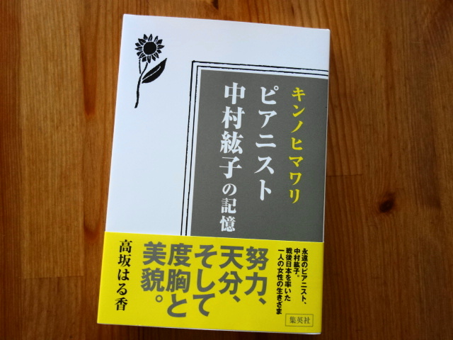 f:id:hakuoatsushi:20180131091113j:plain