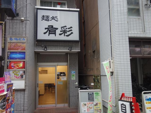 f:id:hakuoatsushi:20180205164630j:plain