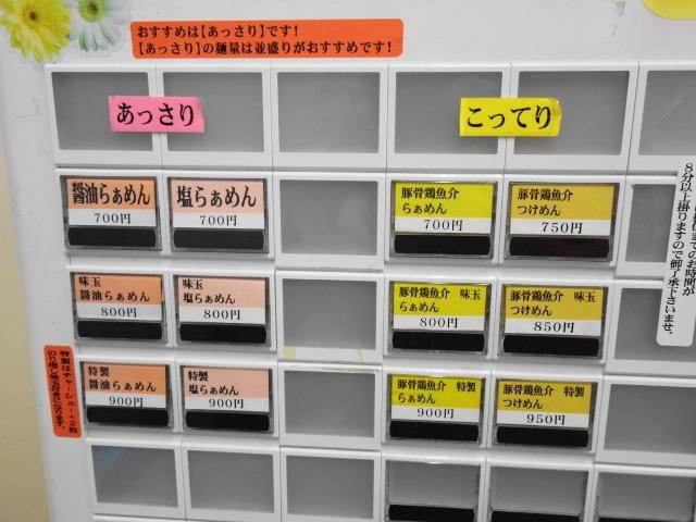 f:id:hakuoatsushi:20180206032840j:plain