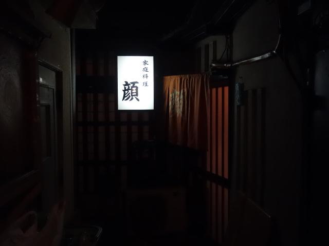 f:id:hakuoatsushi:20180211095637j:plain