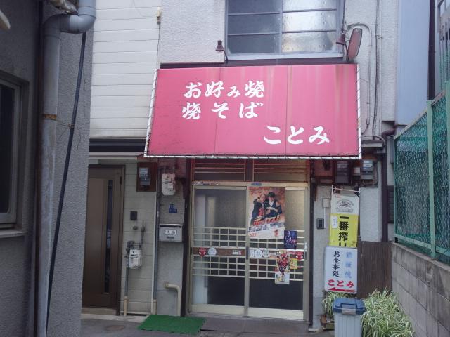 f:id:hakuoatsushi:20180212104532j:plain