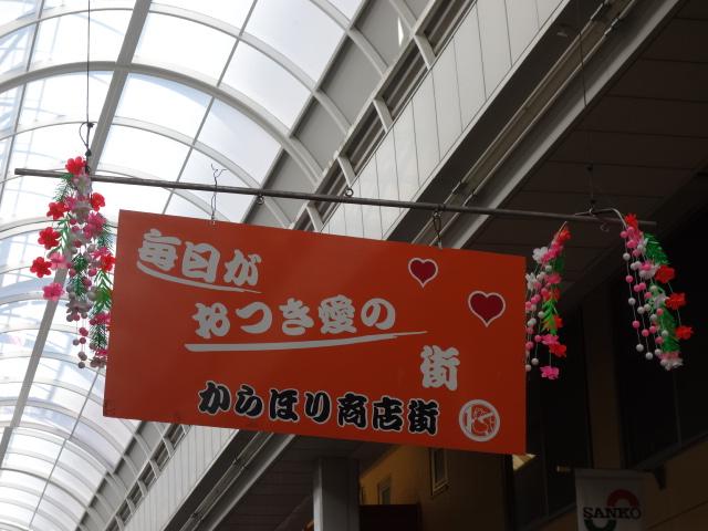 f:id:hakuoatsushi:20180212105652j:plain