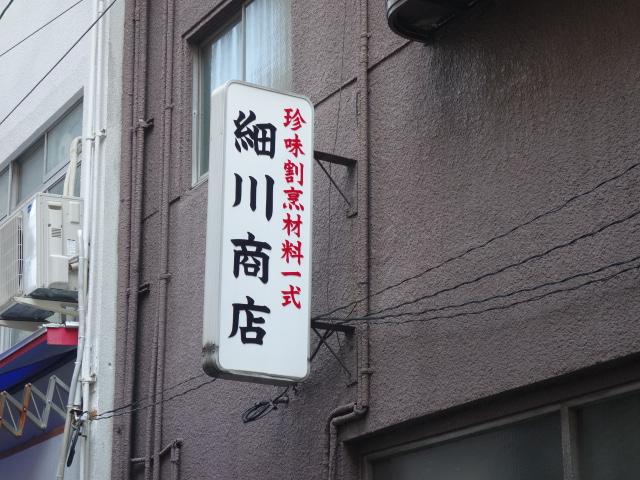 f:id:hakuoatsushi:20180212105749j:plain