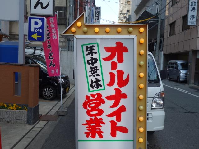 f:id:hakuoatsushi:20180212105906j:plain