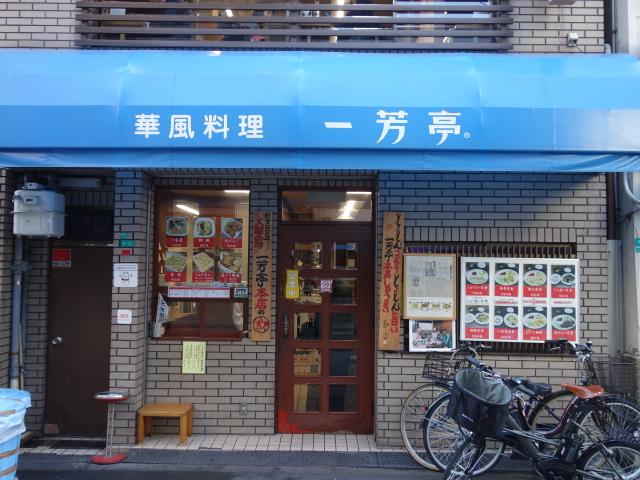 f:id:hakuoatsushi:20180212110649j:plain
