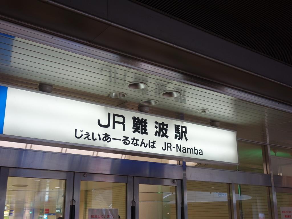 f:id:hakuoatsushi:20180212112600j:plain