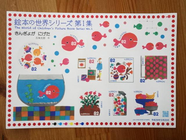 f:id:hakuoatsushi:20180221130208j:plain